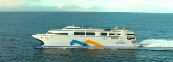 Incat Passenger/Car Ferry Francisco -- World's Fastest ShipOld Salt Blog